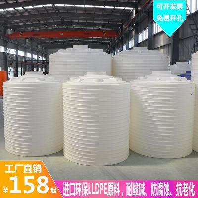 慈溪锥底塑料水塔|搅拌桶多少钱一个|锥底塑料水塔多少钱一个