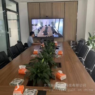 皓丽 98M2S智能会议平板98寸教学一体机 无线投屏