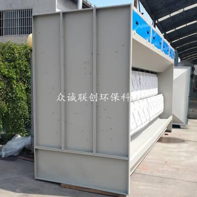 浙江水旋柜厂家 水旋柜处理效果 水旋喷漆柜 环保型水旋柜 水旋柜原理
