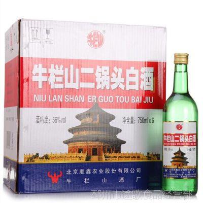 北京牛栏山二锅头纯粮食56高度白酒750ml*6瓶整箱清香型