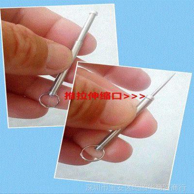不锈钢可伸缩牙签挂件剔牙抠牙工具随身携带清理牙齿洁牙器
