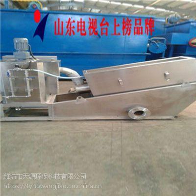 潍坊市天源环保叠螺式污泥脱水机 污水设备 工程污泥脱水机