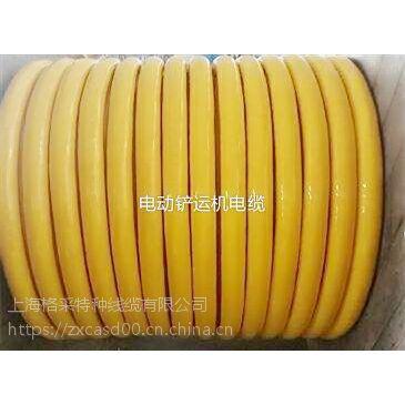 高柔性抗拉阻燃铲运机电缆3X16+1X10上海格采gckabel铲运机拖链电缆
