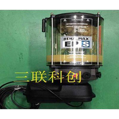 max润滑泵批发-三联科创公司-beka-max润滑泵