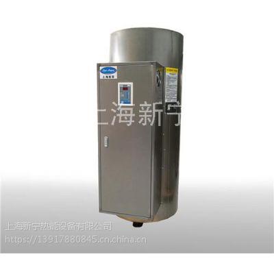 300升多功能电热水器批发供应