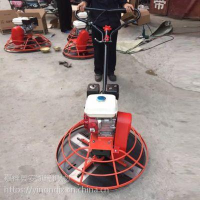 路面磨光机 手扶式混凝土抹光机 水泥路面抛光机