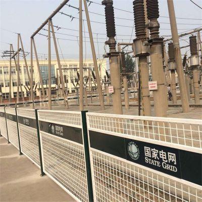 高压电隔离网 变电站防护网 圈地浸塑围栏网