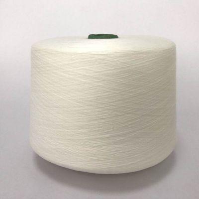涡流纺涤纶纱线12s针织纱服装用纱现货厂家