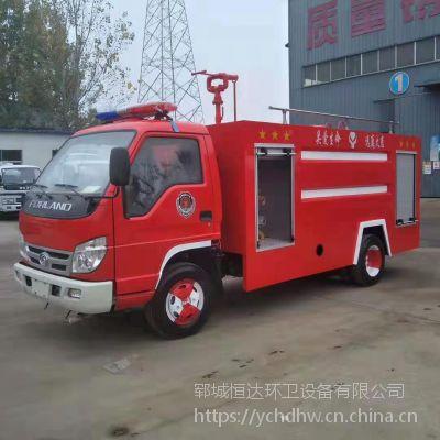 5吨水罐消防车 恒达环卫福田小卡之星5立方消防洒水车