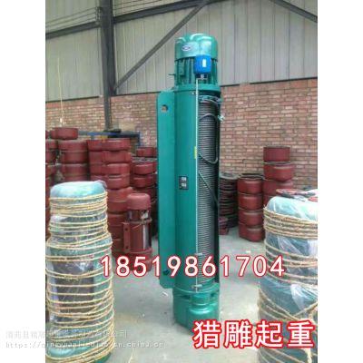 CD1钢丝绳电动葫芦,单速型起重葫芦,可搭配龙门吊起重机