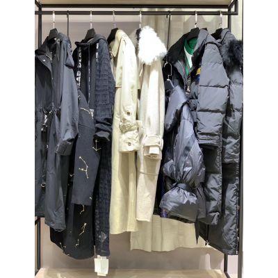 供应 亨奴 2019冬装新款 品牌折扣女装批发走份货源进货渠道 羽绒服