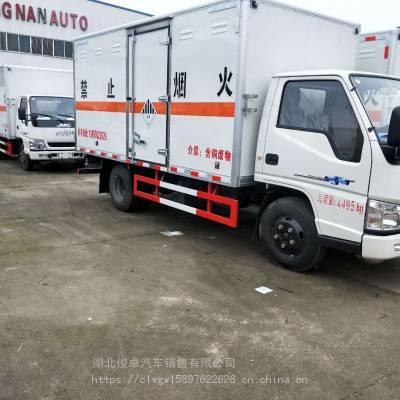 多利卡小型防爆车、炸药运输车、爆破器材运输车现车供应
