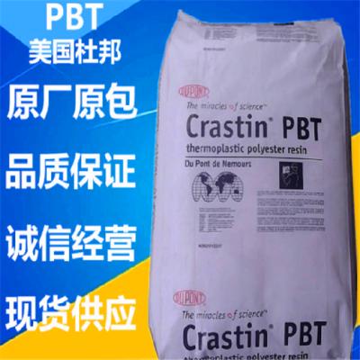 PBT 美国杜邦 Crastin ST820 BK503