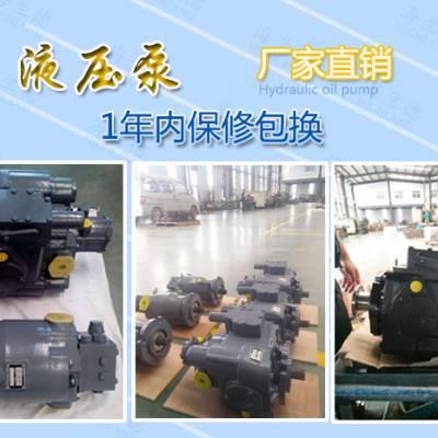 搅拌车液压泵-海兰德液压-液压泵