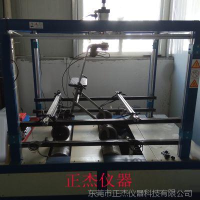 正杰仪器ZJ-149轮式助行器疲劳试验机 轮椅车疲劳强度测试机