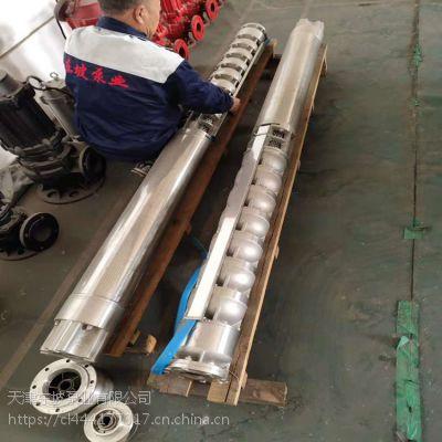 温泉专用深井泵 天津东坡大功率深井电泵