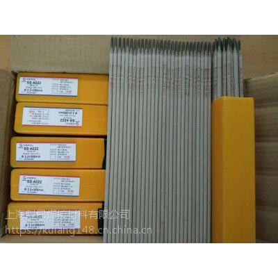 ENICrFe-3镍基焊条ENICrFe-3镍基合金焊条