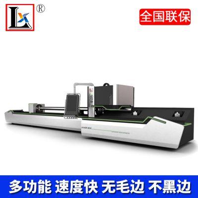 隆信LX-6018数控全自动激光切管机 不锈钢方管光纤激光切管机