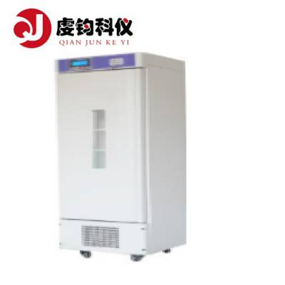 HWS-1200智能恒温恒湿培养箱