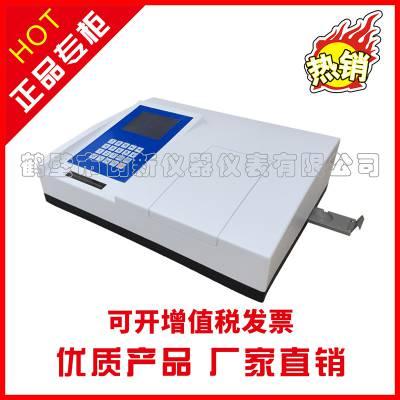 x荧光多元素测定仪 钙铁煤分析仪 全套热电厂煤炭检测设备