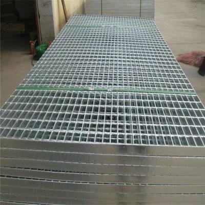 定制热镀锌钢格板 平台楼梯踏步钢格板 公路排水沟盖板