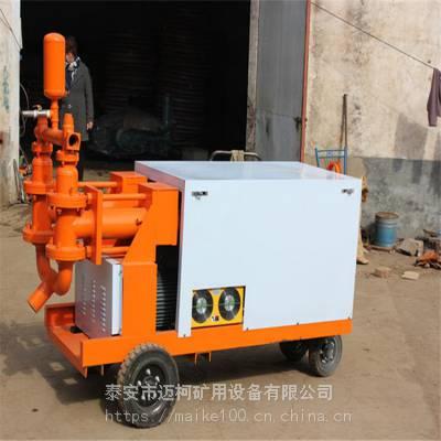 现货供应WDSJ200 液压砂浆泵 WDSJ隧道砂浆泵 注浆支护