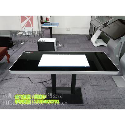 北京朝阳热卖简约现代XF-CZ智能餐桌触摸互动餐桌酒店餐厅无人自助点餐