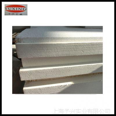大量供应硅酸铝保温板陶瓷纤维板300--450kg/m3