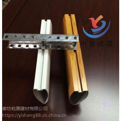 优质 铝方通 定制厂家 超低的价格 方通天花 木纹方通