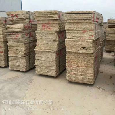 深圳防滑仿古做旧青石板室内外装修墙砖批发零售耐用价格优