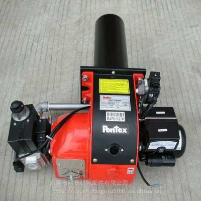 供应百特斯天燃气燃烧机|柴油燃烧器 PG10 PG26