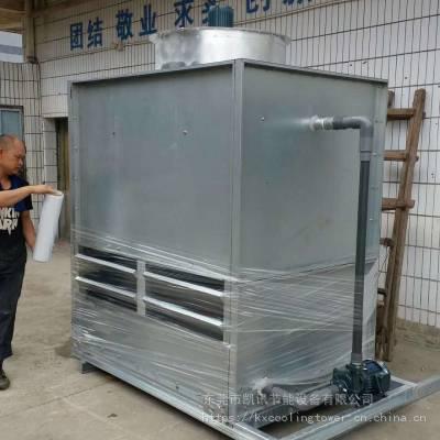 方形闭式冷却塔_凯讯方形密闭式冷却塔_中央空调专用闭式冷却塔批量供应