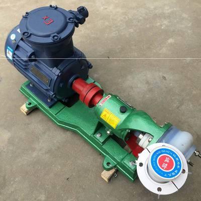厂家直销氟塑料泵 FSB泵 耐腐蚀泵 酸碱化工泵