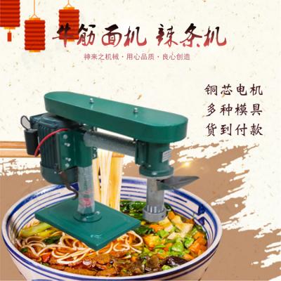 锈钢红薯粉条机 全自动牛筋面机 多功能牛筋面机自动喂料
