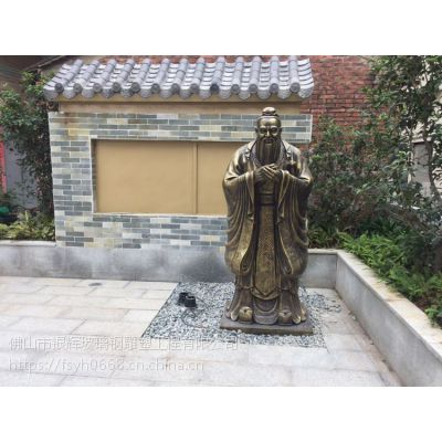 户外园林知书礼仪传统人物雕塑摆件银辉雕塑厂家