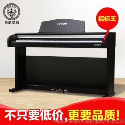 电钢琴批发8817P初学者88键重锤专业成人家用piano数码智能电钢琴