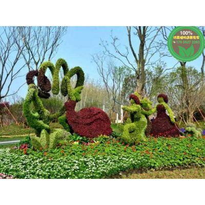 仿真花雕塑_立体花坛绿雕__绿雕设计_绿雕公司