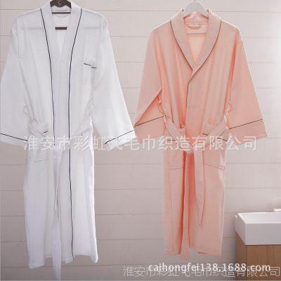 江苏厂家直销全棉高档星级宾馆酒店浴袍 男女式纯棉华夫格浴衣