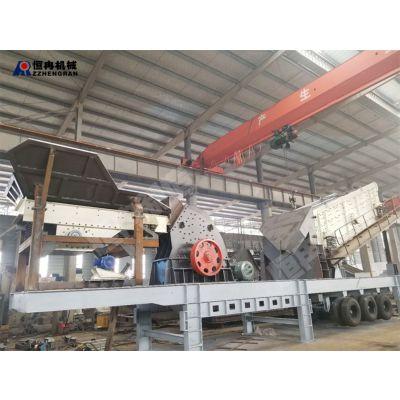 能开得走的重锤式移动破碎机 随时随地更换场地 日处理1000吨移动破碎站