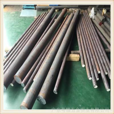 供应SM3Cr17Mo热作模具钢 SM3Cr17Mo光亮圆钢 SM3Cr17Mo钢板材