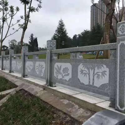 青石栏杆定做批发-青石护栏价格多少钱一米