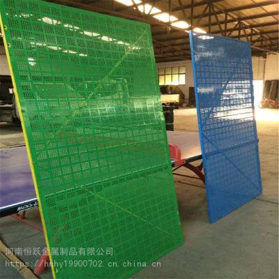 河南恒跃金属圆孔爬架网 米字型喷塑工地施工提升架安全防护网