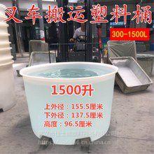 300升PE圆水桶厂家直销、300升PE圆水桶
