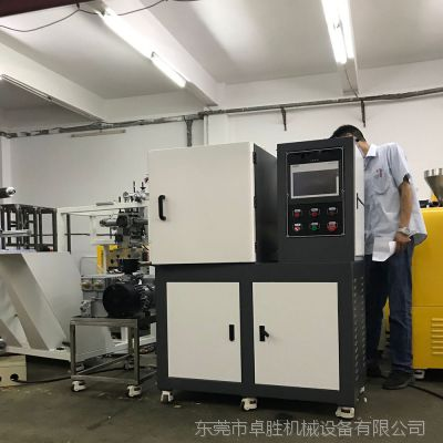 卓胜ZS-406B-30-300真空双层成型机、液压制动平板压片机、小型实验0.25NM平板硫化机