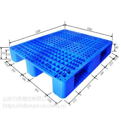 淄博叉车1吨周转用1210川字塑料托盘力扬仓储塑料垫板