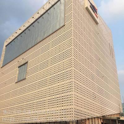 佛山冲孔铝单板厂家-2mm 2.5mm 3mm铝单板幕墙价格-欧百得