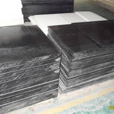 贵阳设计定做超高分子量聚乙烯码头贴面板厂家