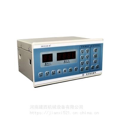 郑州贝尔XK3110-A+配料管理控制器 主表带通讯协议搅拌站控制系统仪表使用说明