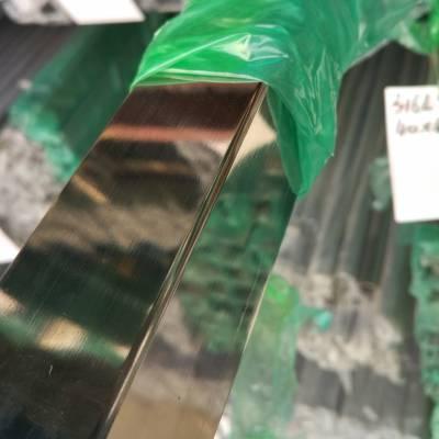 101.60*101.60*4.8镜面不锈钢方通s316l不锈钢方通60拉丝不锈钢方通