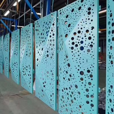 延吉厂家定制弧形铝单板 碳铝单板外墙装饰 门头冲孔铝单板